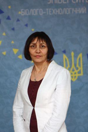 Була Людмила Валер'янівна, cтарший викладач